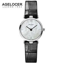 AGELOCER 2017 Minimalism Casual Women Watches Simple Stylish White Quartz Wristwatch for Lady Luxury Dress Watch Woman Business