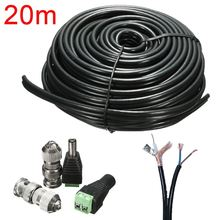 High Quality 20m Black CCTV Surveillance Camera RG59 Coaxial Video Power Supply Cable  + 4 Core Power Shot Cable Connector
