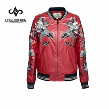 lingluofang Spring Leather clothing leather with zipper for women Long Sleeve Faux Leather  Casual Double motorcycle jacket coat