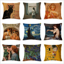 "Square 18 ""Mona Lisa Smile World Cat Art Terkenal Renaissance Minyak Lukisan Sarung Bantal Michelangelo Sistine Cushion Cover"