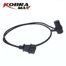 Kobramax Датчик положения коленчатого вала 0261210128 подходит
