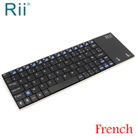 Original Rii i12 2.4G Wireless Mini French Keyboard with TouchPad for Laptop,Android TV Box,Mini PC France AZERTY Keyboard