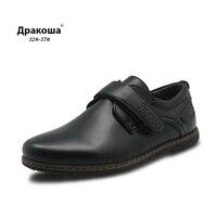 Apakowa Brand Spring Autumn New Children S Pu Leather Boys Shoes Black Flat Kids School Dress