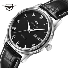 2019 AILANG top Luxury brand automatic men's mechanical diesel watch