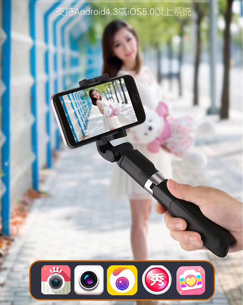 Selfie Stick Tripod Bluetooth 3 0 Monopod Selfie Stick Foldable Tripod 2 in 1 For Android
