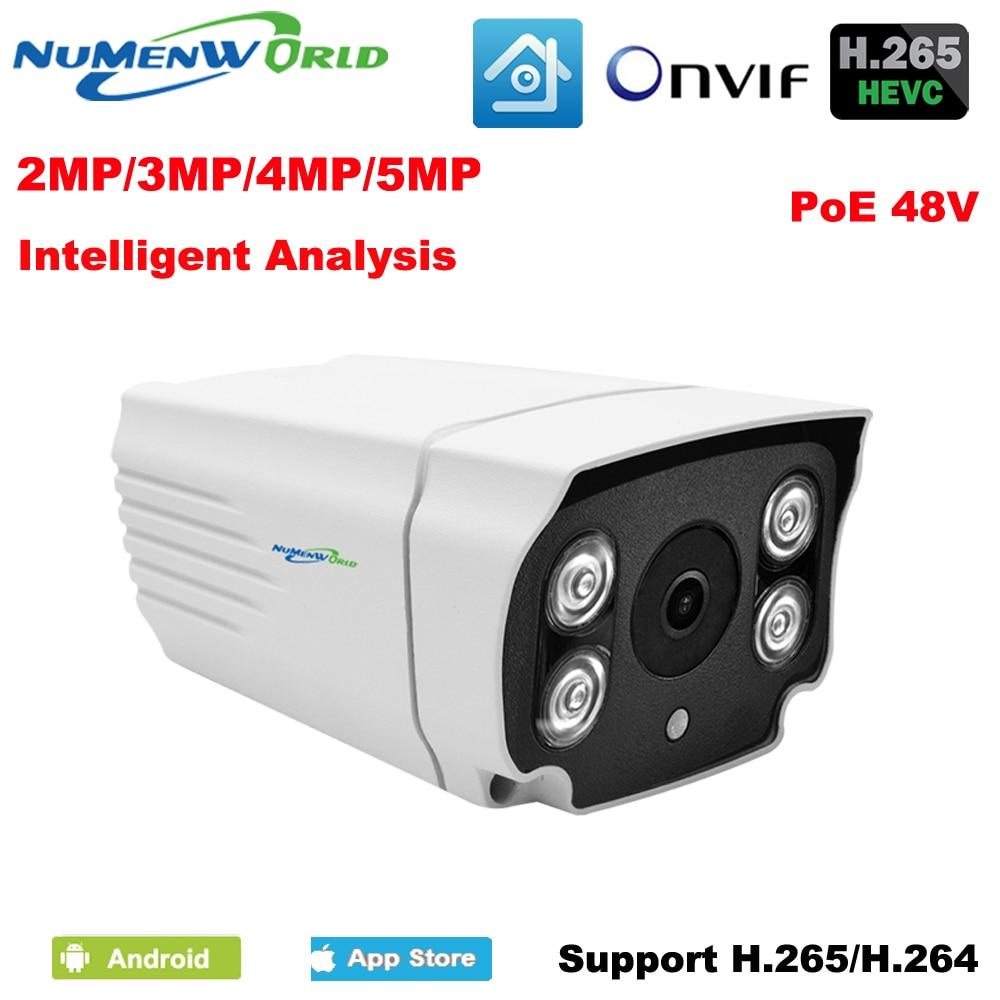 48V POE IP camera H 265 Intelligent analysis network camera 2MP 3MP 5MP IP cam CCTV