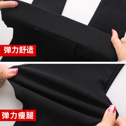Nueve Sección Exterior Negro Lápiz 1 Desgaste 2018 Mujer Pies Spri Delgada Cintura Pantalones Femenino Puntos Nueva Leggings Primavera Alta 5R6fqwxg