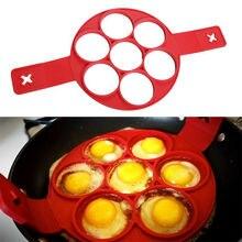 Силиконовое антипригарное фантастическое кольцо для приготовления яиц блинов, кухонные формы для выпечки, откидная плита, форма для яичных колец, кухонные гаджеты, аксессуары