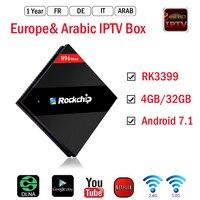 Оригинальный H96 MAX ip ТВ коробка Android 7,1 ТВ коробка RK3399 + Европа арабский Франция, Италия Португалия Великобритания Испания IP ТВ подписка Smart tv