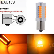 2pieces 1156 BAU15S PY21W 150 Degree 33 SMD 5630 1056 Orange Red CAR LED Parking Lamp Brake Turn Signal Light 12V 33-SMD