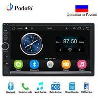 Podofo автомобильный Радио 2 Din Android gps Wifi Bluetooth USB аудио навигация автомобиля стерео 7 Универсальный Автомобильный плеер Поддержка резервная ка