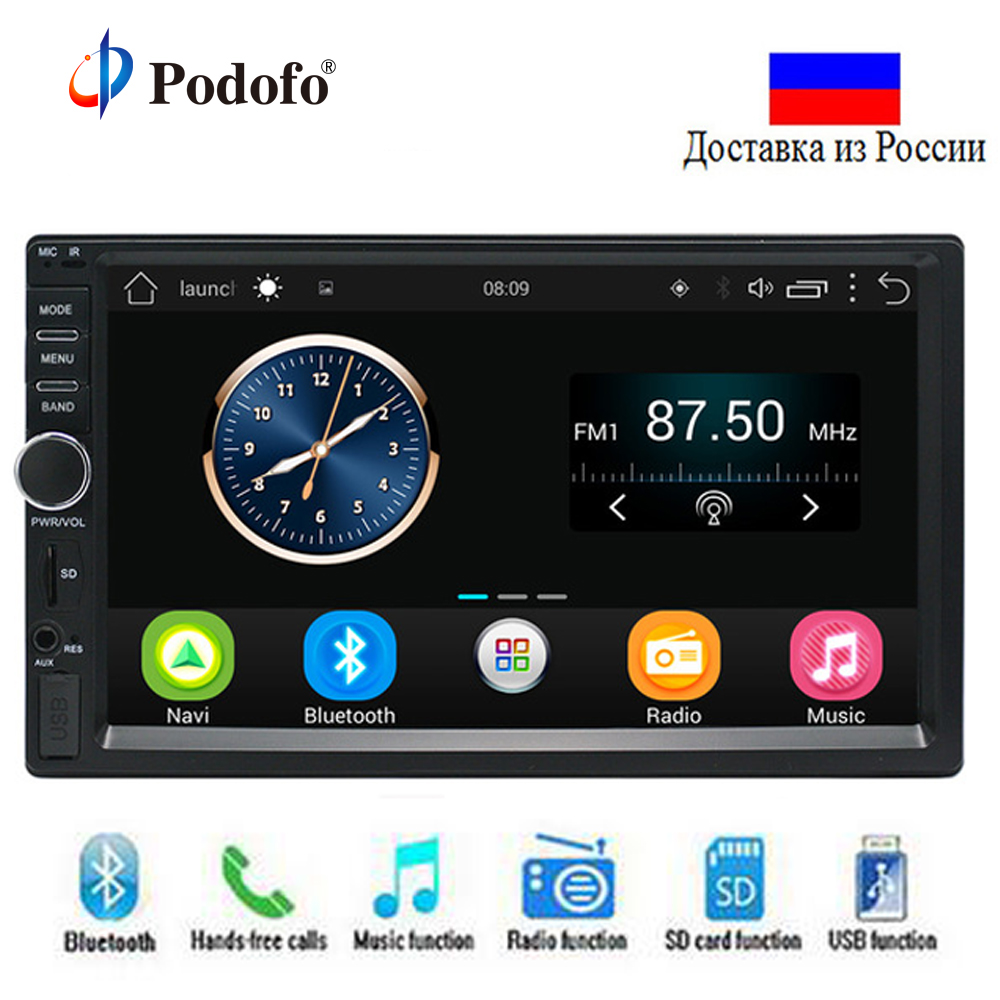 "Podofo Car Radio 2 Din Android GPS Wifi Bluetooth USB Audio Navigation Car Stereo 7"" Universal Car Player Support Backup Camera"