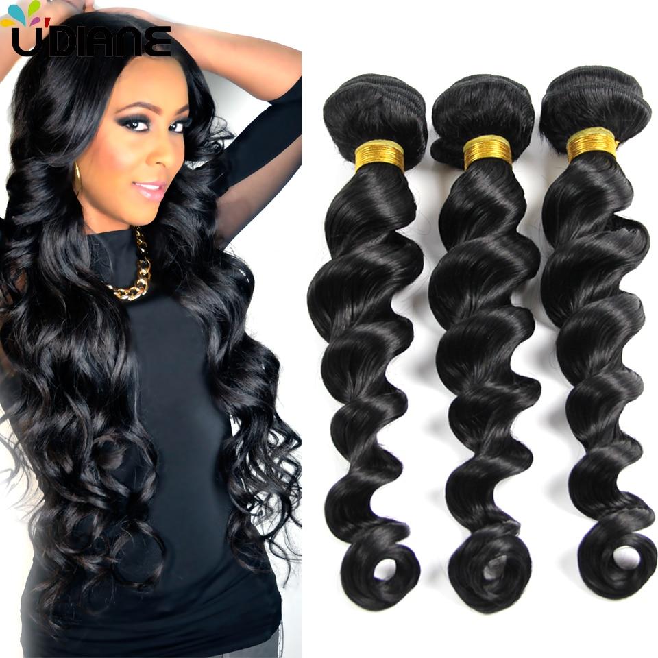 Jet Black Loose Wave Hair 3 Bundles Brazilian Virgin Hair