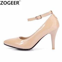 Zapatos de tacón alto elegantes para mujer, calzado de tacón fino con correa en el tobillo, informales, clásicos, color rojo, para boda, talla grande
