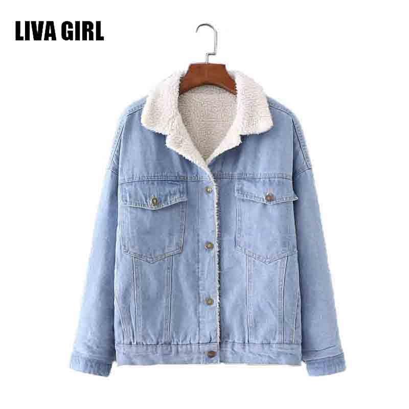 pretty nice 455d6 0bf06 Inverno Pelliccia Giacca di Jeans da Donna Bomber Giacca Blu ...