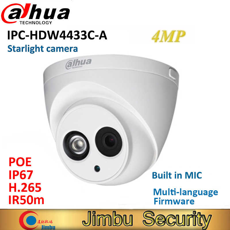 Detail Feedback Questions about Dahua IP camera 4MP IPC HDW4433C A