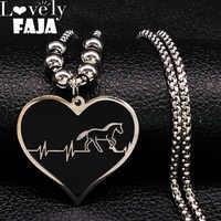 Longue perle en acier inoxydable déclaration collier femmes argent couleur battement de coeur cheval collier bijoux kettingen voor vrouwen N18456