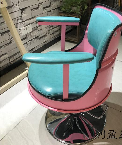 Retro hair salon chair hair cutting chair hair salon special barber shop new iron art rotary lifting bench.