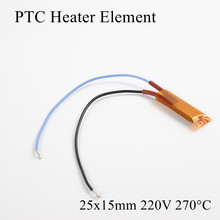 1 pc 25x15mm 220 V 270 Grad Celsius PTC Heizung Element Konstante Thermostat Isolierte Thermistor Keramik Air heizung Platte Chip(China)