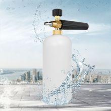 Botella de chorro de lavado de espuma para coche 1/4 pulgadas de espuma para nieve cañón lavadora jabón presión máxima 220BAR Max temp 60 Celsius