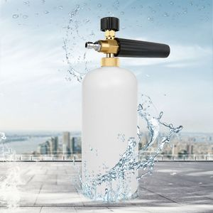 "Image 1 - רכב Foamer לשטוף Jet בקבוק 1/4 ""שלג קצף לאנס תותח מכונת כביסה אקדח סבון לחץ לחץ מרבי 220BAR מקס טמפ 60 צלזיוס"