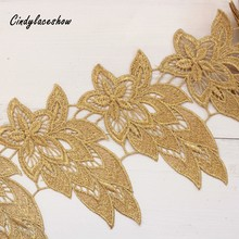 Luxury Gold Wide Lace Trim Flower Embroidered Hollow Out Sewing Fabric For Wedding Bridal Dress Fringe Home Decor DIY Craft