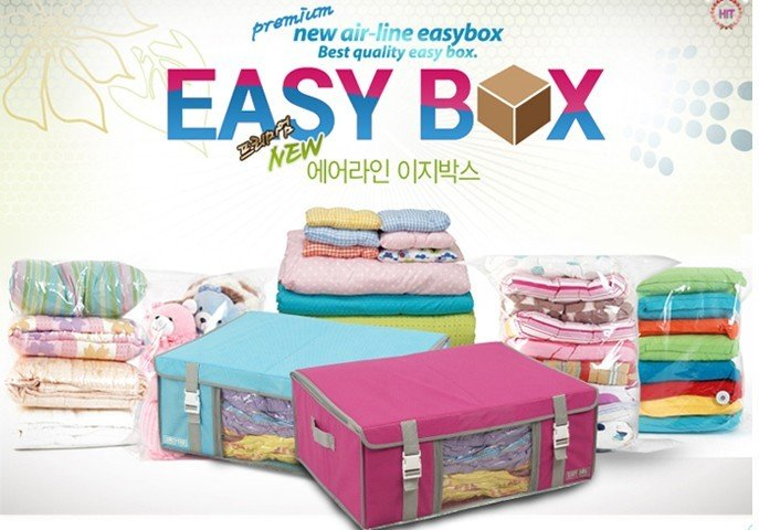 Big Easy Box 120L Storage bag with Stiff Cover for Bedding Clothes-in Storage Boxes u0026 Bins from Home u0026 Garden on Aliexpress.com | Alibaba Group  sc 1 st  AliExpress.com & Big Easy Box 120L Storage bag with Stiff Cover for Bedding Clothes ...
