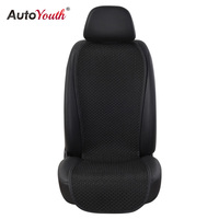 AUTOYOUTH 1PCS Ice Silk Car Cushion Car Styling 4 Colored Car Pad Universal Cushions New Summer