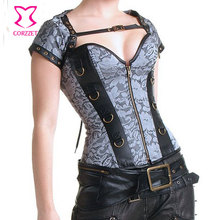 Grey Steel Boned Burlesque Gothic Corpetes E Espartilhos Sexy Corset Corselet Overbust Corsets And Bustiers Steampunk Clothing