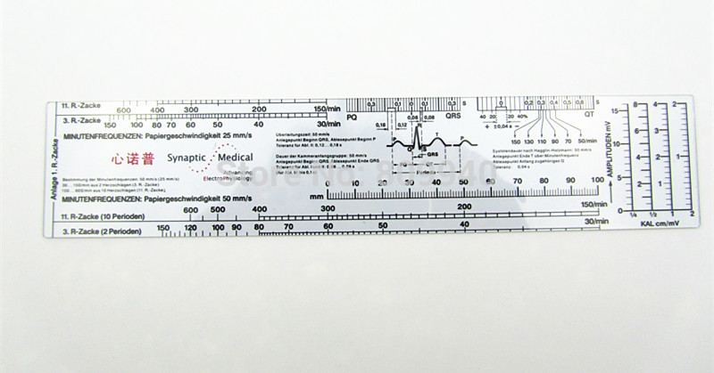 ecg ruler how to use