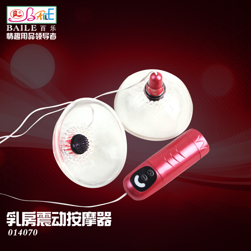 7 Speed Rotating Electric Nipple Stimulation Breast Enlargement Enhancer Massager Pump Cup Sucker for Women Sex Products Shop baile momo 7 speed nipple vibrator sex toys for woman silicone breast enlargement pump nipple stimulators sucker sex products