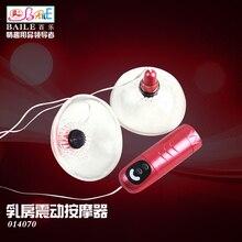 7 Speed Rotating Electric Nipple Stimulation Breast Enlargement Enhancer Massager Pump Cup Sucker for Women Sex