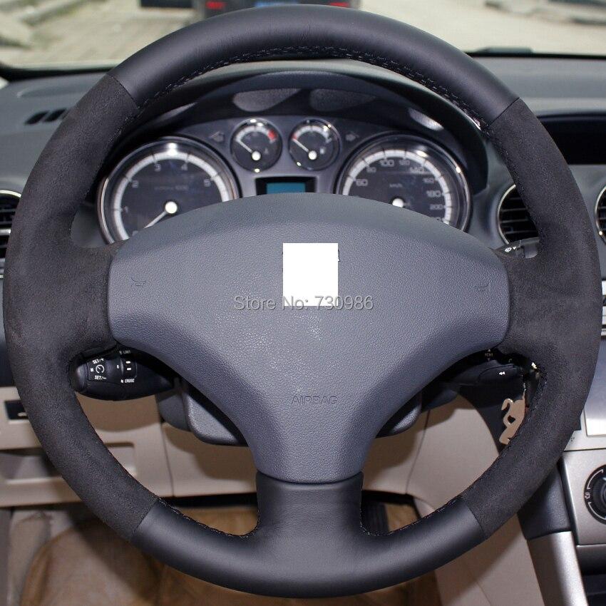 Чехол для руля XuJi Peugeot 408