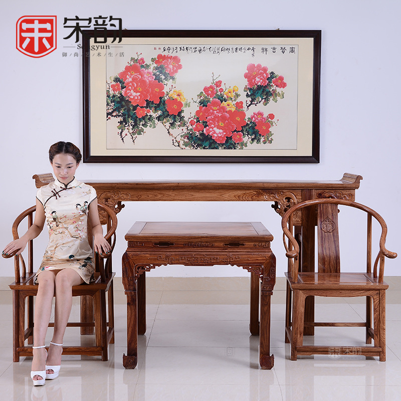 Song Yun Room Four Sets Of Rosewood Mahogany Hall Of Antique Chinese Text Fauteuil Chair Eight Combination Table