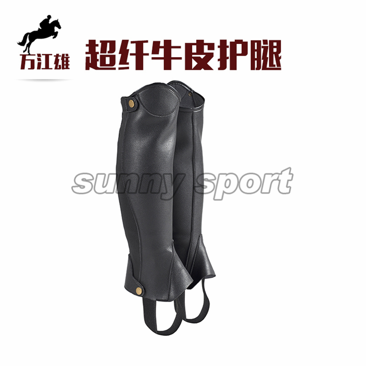 Harness horse Leggings elastic elastic zipper microfiber absorbent breathable riding equipment Qia Bu Si Adults and