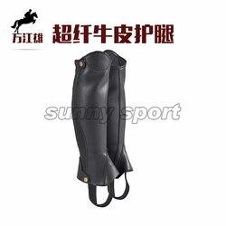Жгут лошадиных леггинсов эластичная молния микрофибра Впитывающее дышащее оборудование для верховой езды Qia Bu Si для взрослых и детей