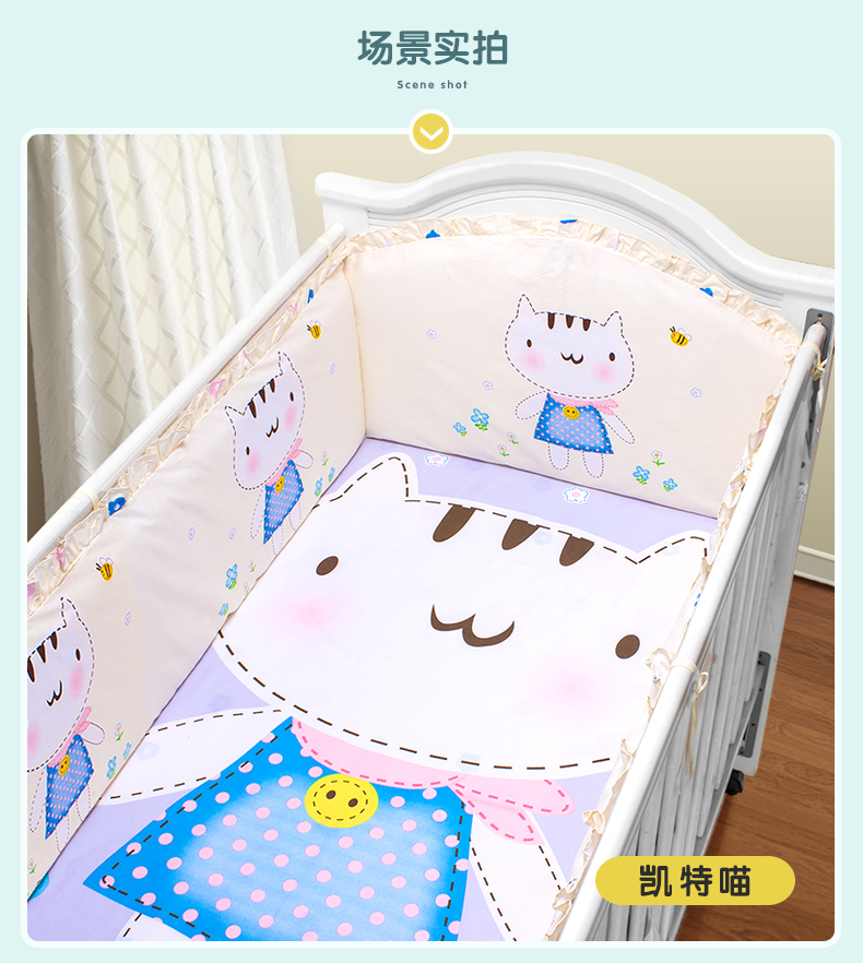 Promotion! 5PCS Animal crib bedding set 100% cotton bedclothes bed sheet (4bumper+sheet)