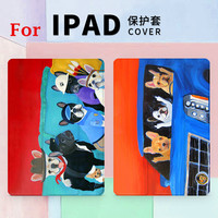 Cool Bullfight Magnet PU Leather Case Flip Cover For IPad Pro 9 7 10 5 Air