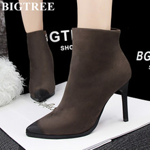 2017 New BIGTREE SHOES Woman Short Ankle Boots Fashion Women Boots Elegant Pointed Toe Stiletto High Heel Black Large Sexy Shoes