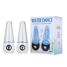 2018 New Dancing Water Speaker With Led Lights Music Fountain Spray Dance USB Interface Portable For Computer Speakers