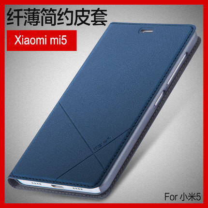 best loved fd0e1 bcf44 US $14.99 |For Xiaomi mi5 Flip Case Brand Leather Case For Xiaomi mi5 Smart  Cover Case For Xiaomi mi 5 back cover on Aliexpress.com | Alibaba Group