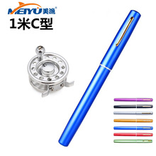 EMMROD The Mini Portable Pen Fishing Rod Fly Round Ice Rafts Angeles Boat Bridge Type 1 M C