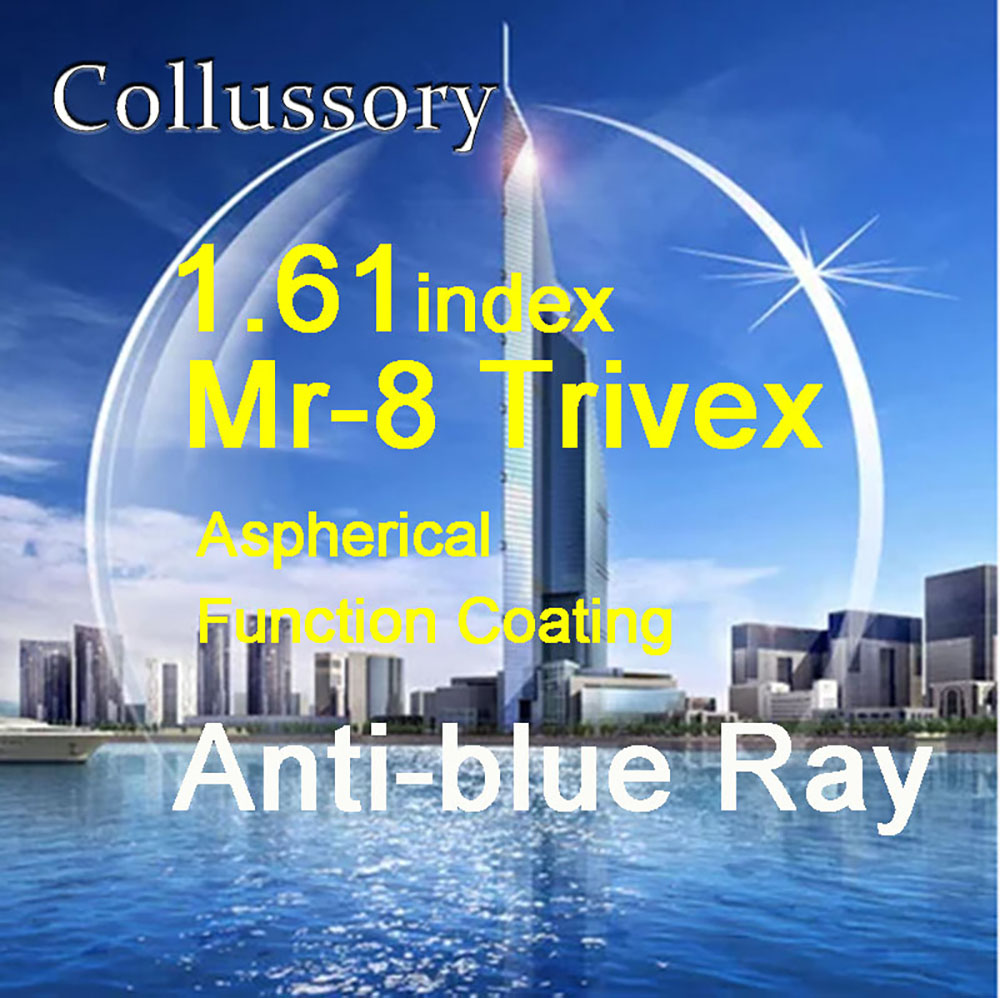 1 61 Index Trivex MR 8 Aspherical Optical Prescription Lenses Anti blue Ray Computer Colored Thin