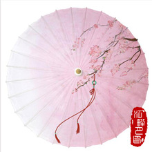 Japanese-style Cherry Blossoms Classical Cos Oil Paper Umbrella Best Wishes New Year Restaurant Shop Decorative Paper Umbrella