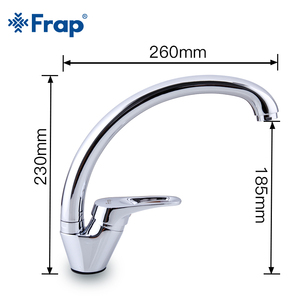 Image 5 - Frap Basin Faucet Bathroom Tap Basin Mixer 5 Color Sink Faucet Tap Chrome Waterfall Faucet Tap Washbasin Bath Faucet Brass Mixer