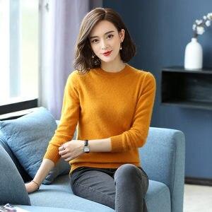 Image 1 - MERRILAMBฤดูหนาวผู้หญิงคุณภาพสูงMink Cashmereเสื้อกันหนาวหนาถักO NeckแขนยาวPulloversของแข็งลำลองจัมเปอร์