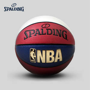 Spalding 74-655y Nba Classic Indoor Outdoor Basketball Pu No. 7 Standard Match Ball