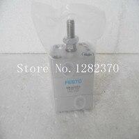 [SA] FESTO cylinder ADN 32 5 APA spot 536268