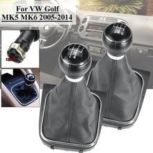 ความเร็ว5/6 M เกียร์ Shift Knob Lever Stick Gaiter Boot Boot สำหรับ VW Golf Jetta MK5 MK6 2005 2014