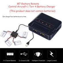 Зарядное устройство для дрона, аккумулятор 4 в 1, зарядное устройство для аккумулятора, быстрая зарядка, портативный умный аккумулятор, интеллектуальная зарядка, аксессуары для дрона
